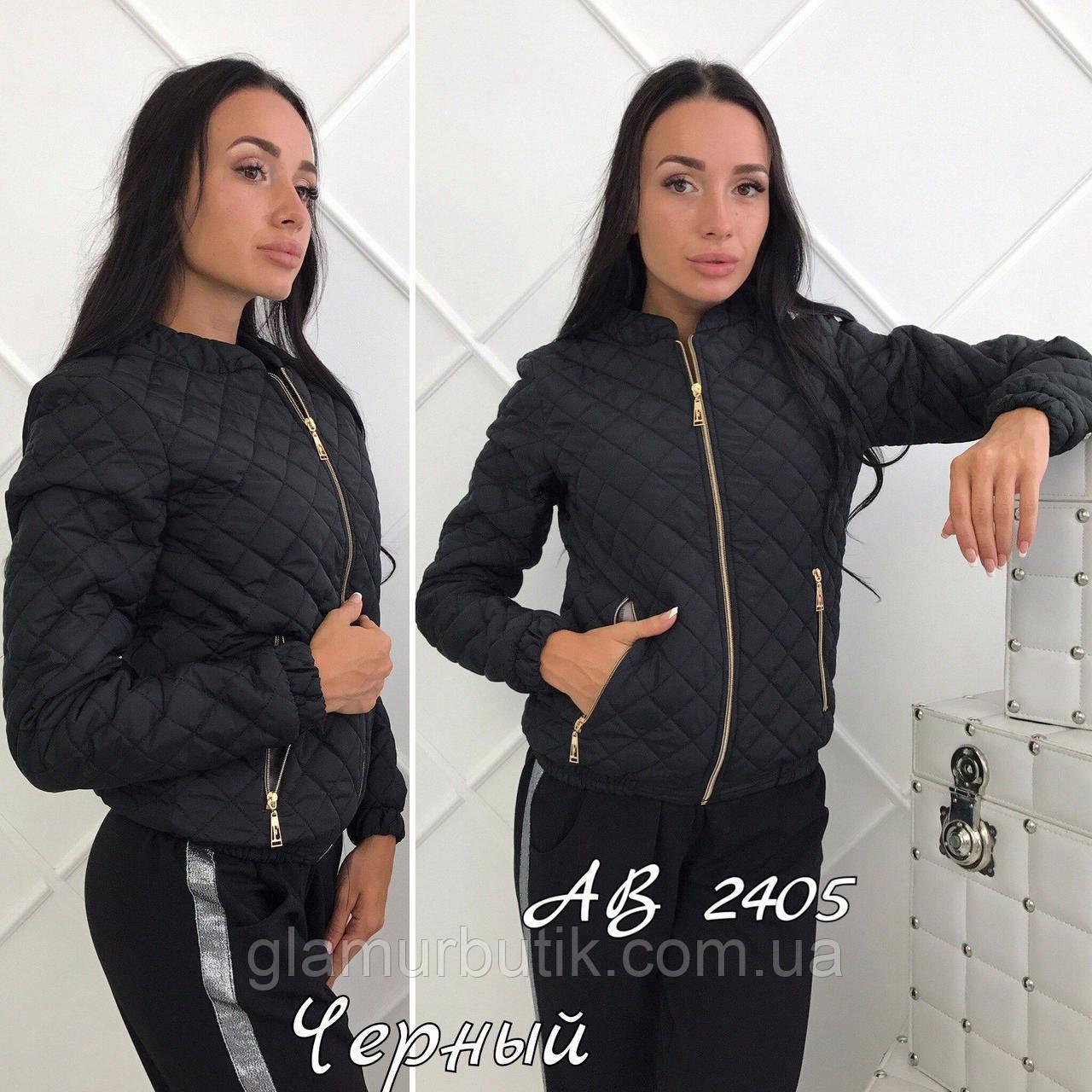 Акция! Демисезонная стёганная ромбом осенняя женская куртка бомбер Канада с  карманами чёрная 42 44 46, фото 31d9a93d543