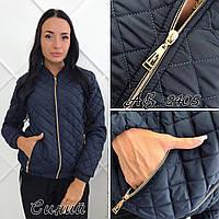 Демисезонная стёганная ромбом осенняя женская куртка бомбер Канада с карманами синяя 42 44 46, фото 1