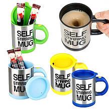 """Кружка-мешалка """"Self Stirring Mug"""", фото 2"""