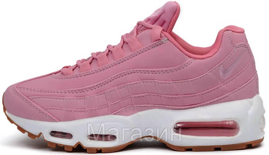 Женские кроссовки Nike Air Max 95 Pink Oxford Найк Аир Макс 95 розовые
