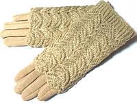 Перчатки и митенки 2 в 1 очень красивые бежевые