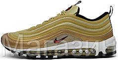 Женские спортивные кроссовки Nike Air Max 97 Metallic Gold Найк Аир Макс 97 золотые
