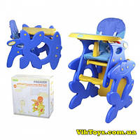 Детский стульчик-трансформер для кормления TILLY Premier BT-HC-0010 blue 2в1