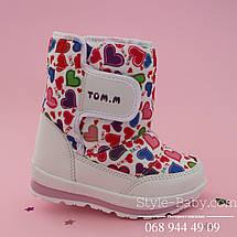 Термо сапоги дутики для девочки  розовые фирма ТОМ.М р. 27,28, фото 3