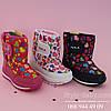 Термо сапоги дутики для девочки  розовые фирма ТОМ.М р. 27,28, фото 4