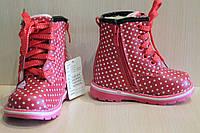 Зимние высокие ботинки на девочку тм JG р.23