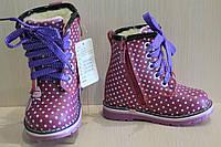 Зимние ботинки на меху для девочки JG р.23