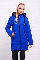 Модная осенне-весенняя теплая куртка женская синтепон 44,46,48,50,52