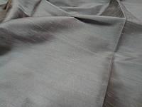 """Ткань для штор, однотонная под шёлк, """"МоннаЛиза"""", 150 см, Турция, фото 1"""