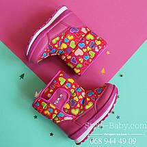 Термо сапоги дутики для девочки фирма ТОМ.М р. 27,28, фото 3