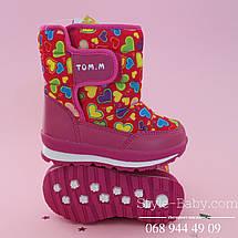 Термо сапоги дутики для девочки фирма ТОМ.М р. 27,28, фото 2