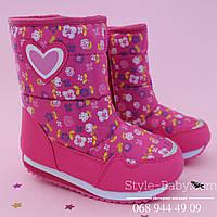 Розовые Дутики зимние для девочки томм р. 28,29,30,31,32,33