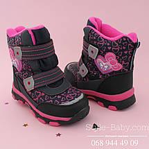 Фиолетовые зимние термо сапоги для девочки ТМ Том.М р. 30, фото 3