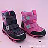 Фиолетовые зимние термо сапоги для девочки ТМ Том.М р. 30, фото 2
