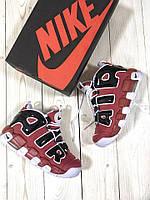 Кроссовки для мужчин Nike Air-Max