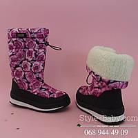 Термо-сапоги дутики Розы для девочки тм Bi&Ki р. 33,35,36,37,38