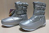 Теплые дутики на девочку цвета серебро, подростковая зимняя обувь тм Tomm р.36,37