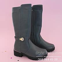 Серые зимние сапоги на молнии марки обуви ТомМ р. 35, фото 3