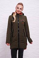 Молодежная осенняя теплая куртка женская хаки 44,46,48,50,52