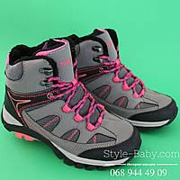 Фирменные ботинки евро зима типу Columbia  для девочек ТомМ р. 31,33,34,35,36,37,38