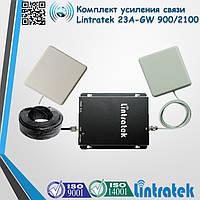 Комплект усиления связи 23A-GW