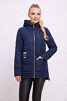 Темно-синяя женская куртка на осень-весну с совушкой  44,46,48,50,52