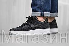 fd58fff7 Женские кроссовки Nike Air Force 1 Ultra Flyknit низкие Найк Аир Форс черные,  фото 3