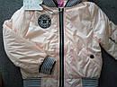 Куртка весенняя для девочки Бомбер Размеры 36- 42, фото 7