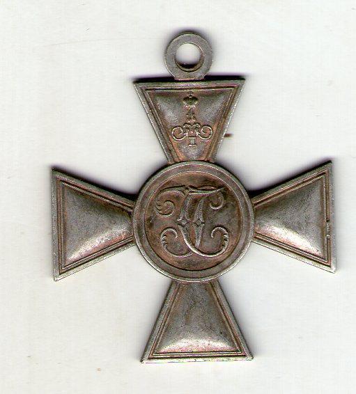Росія Георгіївський хрест імператор Олександр I