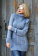 Свитер женский вязанный 1716, женский теплый свитер под горло, вязаный свитер от производителя