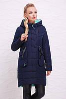 Теплая и красивая длинная куртка на холлофайбере  44,46,48,50,52
