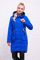 Яркая синяя куртка демисезонная до колена на холлофайбере  44,46,48,50,52