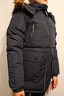 Куртка-алсяка для мальчиков подростков от 8 до 16 лет (134-158см) на зиму. Фирма-Xu Kids. Польша.