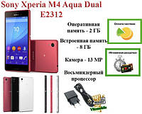 Sony Xperia M4 Aqua Dual E2312 ORIGINAL