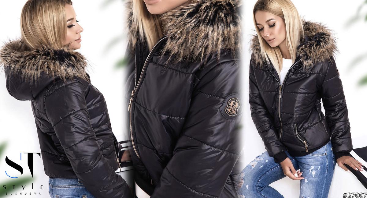 Универсальная модель курточки для холодной погоды.