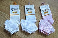 Детские носки (демисезон) от турецкого производителя Bross (размеры 22-24, 25-27, 28-30, 31-33)