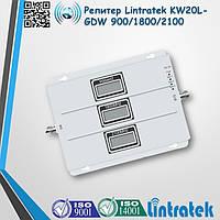 Репитер Lintratek KW20L-GDW, фото 1