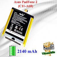 Аккумулятор оригинал Asus PadFone 2 (C11-A68) 2140 mAh