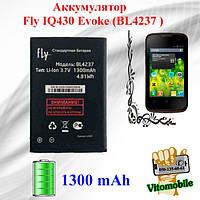 Аккумулятор оригинал Fly IQ430 Evoke (BL4237) 1300 mAh