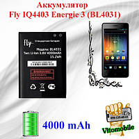 Аккумулятор оригинал Fly IQ4403 Energie 3 (BL4031) 4000 mAh