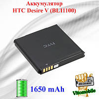 Аккумулятор оригинал HTC Desire V (BL11100) 1650 mAh