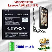 Аккумулятор оригинал Lenovo A800 (BL197) 2000 mAh