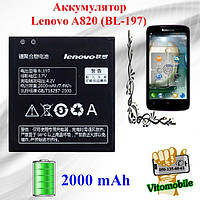 Аккумулятор оригинал Lenovo A820 (BL197) 2000 mAh