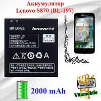 Аккумулятор оригинал Lenovo S870 (BL197) 2000 mAh
