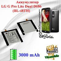 Аккумулятор оригинал LG G2 D802 (BL-T7) 3000 mAh