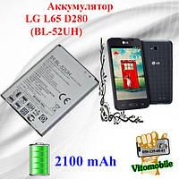 Аккумулятор оригинал LG L65 D280 (BL-52UH) 2100(мА/ч)