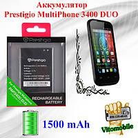 Аккумулятор оригинал Prestigio MultiPhone 3400 DUO (PAP2400) 1500 мА/час