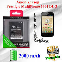 Аккумулятор оригинал Prestigio MultiPhone 3404 DUO (PAP3404) 2000 мА/час