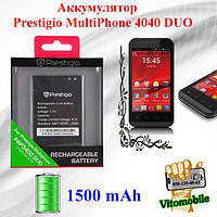 Аккумулятор оригинал Prestigio MultiPhone 4040 DUO (PAP4040) 1500 мА/час