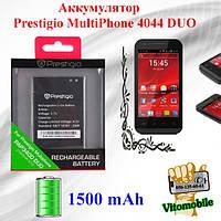 Аккумулятор оригинал Prestigio MultiPhone 4044 DUO (PAP4044) 1500 мА/час
